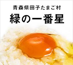 『佐藤錦』 特秀品 山形県産