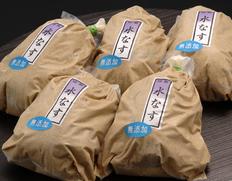 初夏の京漬物 台所門おざきの「水茄子の糠漬け」が販売開始!