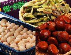旬の秋野菜3種セット