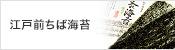 早割10%OFF ブ-タン産松茸