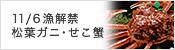 飯塚果樹園ぶどうリレー