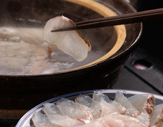 鯛のしゃぶしゃぶ鍋セット(2〜3人前) ※冷凍