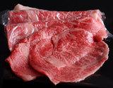 30日熟成 極上飛騨牛 厚切り本格すき焼き肉(5等級リブロース 厚さ3mmスライス肉)約300g【ウェットエイジング】 ※冷蔵の商品画像