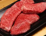 飛騨牛4等級 【イチボ、ランプ、心芯】超レア部位 極上赤身ステーキセット 合計約450g ※冷凍の商品画像