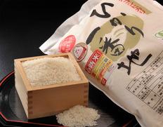 【平成30年度産】越後長岡JAS認定有機栽培『コシヒカリ』 5kg 白米