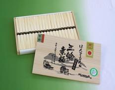 玉井製麺所 ほんまもんの寒製三輪素麺『芳醇』1kg 木箱入 国産小麦使用