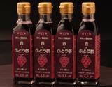 美味しい果実酢飲料 「赤のぶどう酢 (200ml)」 4本セットの商品画像