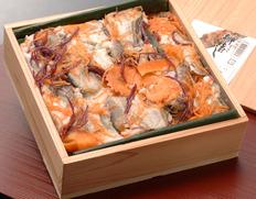 三浦米太郎商店『ハタハタ切り寿し』約500g ※冷蔵