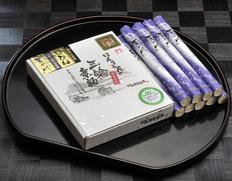 玉井製麺所 究極の極細麺 円熟の細古物素麺『天の川』お試し用 450g