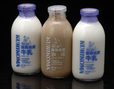 国内唯一 温泉熱で低温殺菌 地球に優しい【栗駒高原牛乳3本と珈琲牛乳3本】(500ml×6本)
