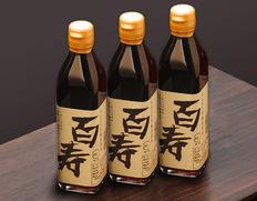 安政2年創業 石孫本店の【天然醸造の醤油「百寿」3本セット】