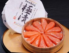 《最高級品》『多良の子 極漬』北海道虎杖浜産たらこ 約600g(8〜13本前後) ※冷凍