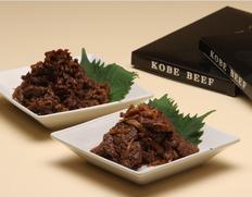 神戸ビーフ『伝統の品 しぐれ煮・佃煮』セット ※冷蔵