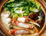 『〆までうまい松葉ガニ夫婦鍋セット』2人前(松葉ガニ大1000g級1杯・せこ蟹2杯)特製スープ付 ※冷凍の商品画像