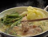 【鹿角短角牛】モツ鍋用ホルモン(小腸) 500g [個体識別番号  JP1495805330] ※冷蔵の商品画像