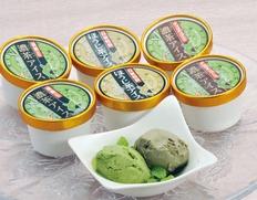 根本園オリジナルアイス 6個セット(濃茶アイス 茶葉入り2個、チョコチップ入り2個、ほうじ茶アイス2個)