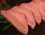 飛騨牛5等級 ミスジ 焼肉用 約300g ※冷凍の商品画像