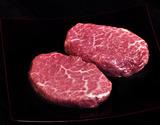 飛騨牛4等級 心芯(シンシン) 焼き肉用 約300g ※冷凍の商品画像