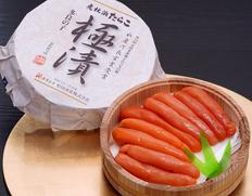 《最高級品》『多良の子 極漬』北海道虎杖浜産たらこ 約350g(9〜11本前後) ※冷凍