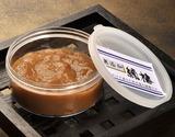 「梅びしお(練梅)」 紀州産南高梅使用 塩分20% 100g×2Pの商品画像