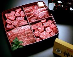 『神戸牛 焼肉懐石』計800g(サーロイン・イチボ・ヘレ・バラ 各約200g)+天然塩・玉葱ポン酢付き ※冷蔵