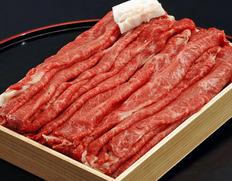 神戸ビーフ『すき焼き・しゃぶしゃぶ用 肩みすじ』約500g ※冷蔵
