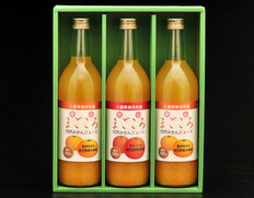 【御浜柑橘】「孫心」みかんジュース 720ml×3本(温州みかん2本・セミノール1本)