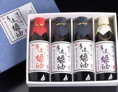岡本醤油醸造場 「天然醸造 手造り醤油」詰め合わせ