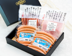 嶋田ハムギフト Bセット(ベーコン200g、ボンレスハム200g、ポークソーセージ260g×2) ※冷蔵
