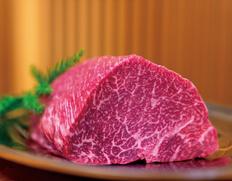 飛騨牛4等級 もも肉の超レア部位 ランプブロック 約300g