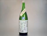はくろすいしゅ『出羽燦々39』 純米大吟醸 1.8L ※冷蔵の商品画像