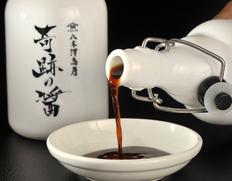 順次出荷(8月下旬以降) 岩手・八木澤商店の醤油 『奇跡の醤(ひしお)』500ml×2本