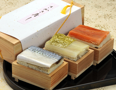『さかさ寿司三種セット(サクラマス・平目・鯖)』(各1人前) ※冷蔵