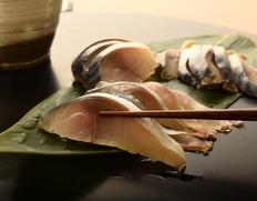 石巻でしか水揚げされない金華サバの生ハム 3枚セット(約85g x 3P) ※冷凍