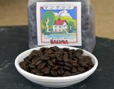 SALVIA COFFEE マンデリン 200g ※クリックポスト(メール便)の商品画像