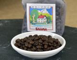 SALVIA COFFEE モカ・マタリ 200g ※クリックポスト(メール便)の商品画像