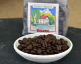 SALVIA COFFEE エメラルドマウンテン 200g ※クリックポスト(メール便)の商品画像