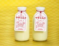 川添ヤギ牧場の「ヤギミルク」 高知県産 パスチャライズ・ノンホモ製法 500ml×2本 ※冷蔵