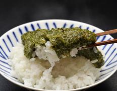 三高水産の『ぎばさ(アカモク)』1袋 200g ※冷凍