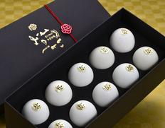 田子たまご村 「緑の一番星」いとしのきみ 10個 化粧箱入り