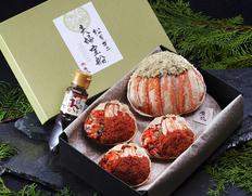 京丹後魚政 松葉ガニ 夫婦の宝船