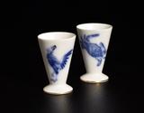 大倉陶園作 干支の酒杯「申・酉」 各1杯の商品画像