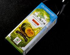北海道産『西洋かぼちゃ種子油(パンプキンシードオイル)』 200ml ×3本セット