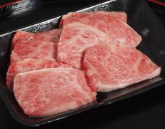 【松阪牛共進会セリ出品牛】カルビ(三角バラ)焼肉用 300g [個体識別番号1498612096] ※冷蔵