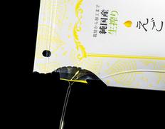 くすりのまち富山が本気でつくった健康オイル!「生搾り えごま油PREMIUM」