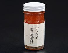 北海道産 いくら醤油漬け <食品添加物無添加> 80g  ※冷凍