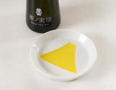 茶ノ実油 GOLD TEA OIL 静岡県産