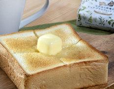 なかほら牧場「グラスフェッドバター」 岩手県産 100g×10P ※冷蔵