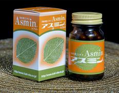 「アスミン®(柿葉10倍濃縮エキス)」四国産 50カプセル