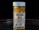 岩手県産 北三陸ウニ牧場の熟成塩うに(キタムラサキウニ)1瓶60g ※冷凍の商品画像